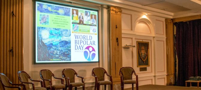 A Firm Stride Forward For Our Bipolar Community